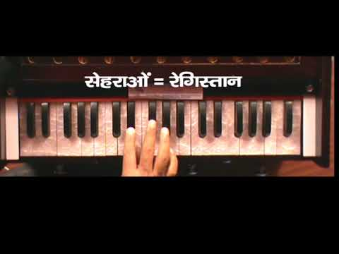 Mere Rashke Kamar Full Song With  Tutorial And Meaning