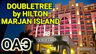 Doubletree By Hilton Marjan Island 5 Лучший обзор отеля