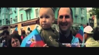 Песня про Донбасс! | До слез! | Смотреть  всем!