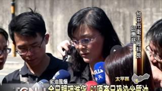 大台中新聞-太平衛生局稽查金品調理劣油