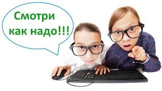 Таргет Вконтакте: налаштування реклами Вконтакте