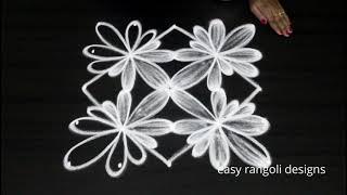 Bright full rangoli art designs with 5 dots || latest easy n simple kolam || cute small muggulu