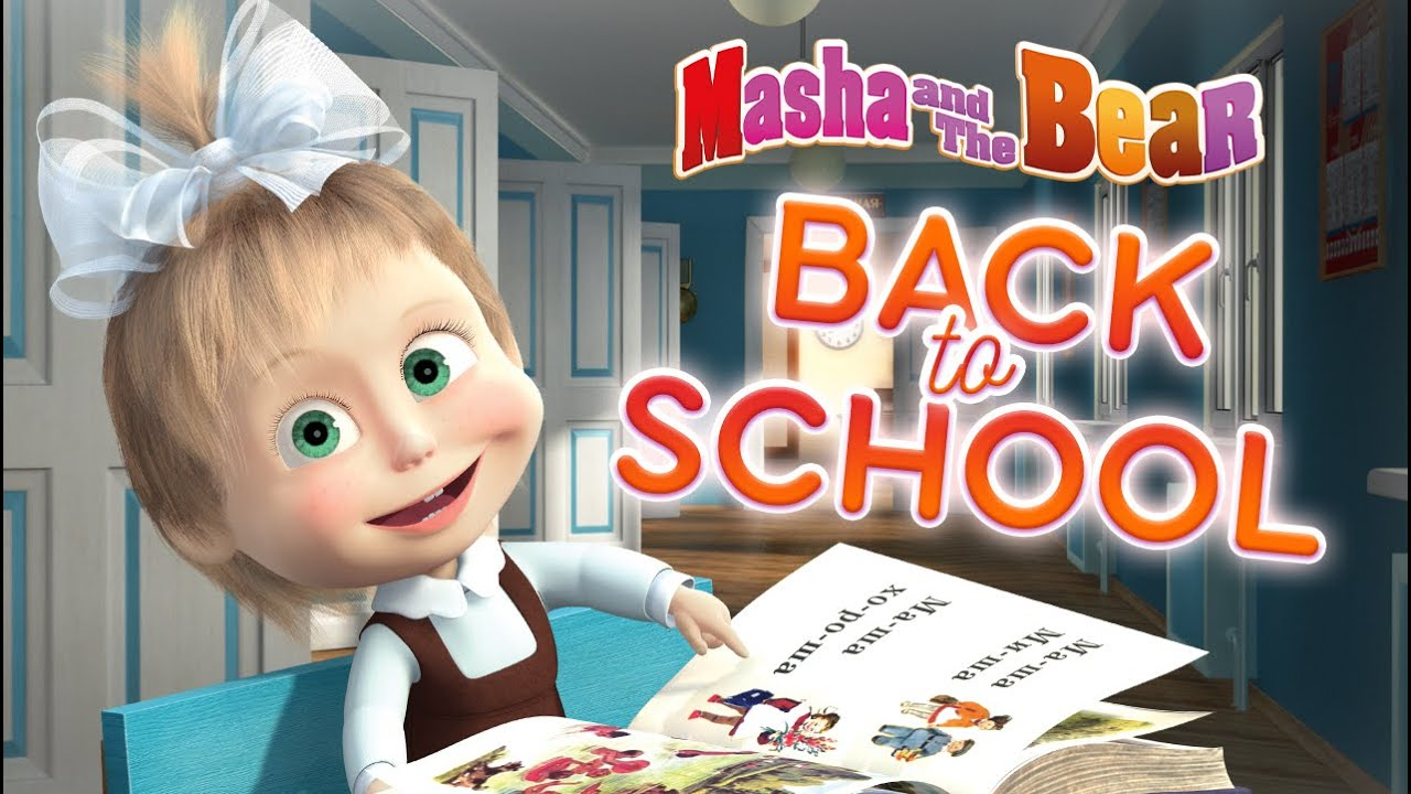Masha and the Bear ???????? Back to school with Masha! ???????? Best cartoon collection for kids ???