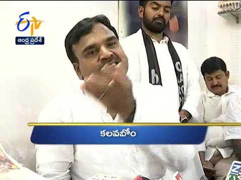 7 PM   Ghantaravam   News Headlines   15th February 2020   ETV Andhra Pradesh