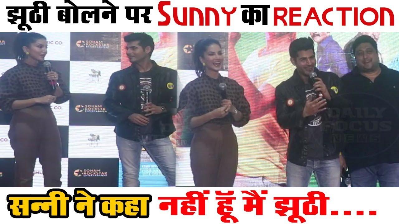 झूठा बोलने पर sunny leone ने बोला हैरान करने वाली बात || chal jutha kahi ka  sunny leone