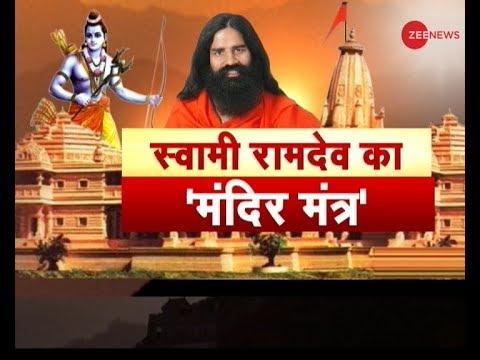 Exclusive: In conversation with Yog Guru Ramdev