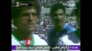 مع شوبير - فرصة العمر.. حكاية جمال عبد الحميد مع العراف المغربي