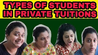 Types of Students in Private Tuitions | Bengali funny video | Make Life Beautiful