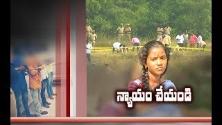 NHRC Talks to Family Members of Slain Accused | in Hyderabad Rape Murder Case