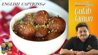 Venkatesh Bhat makes Gulab Jamun | recipe in Tamil | GULAB JAMUN