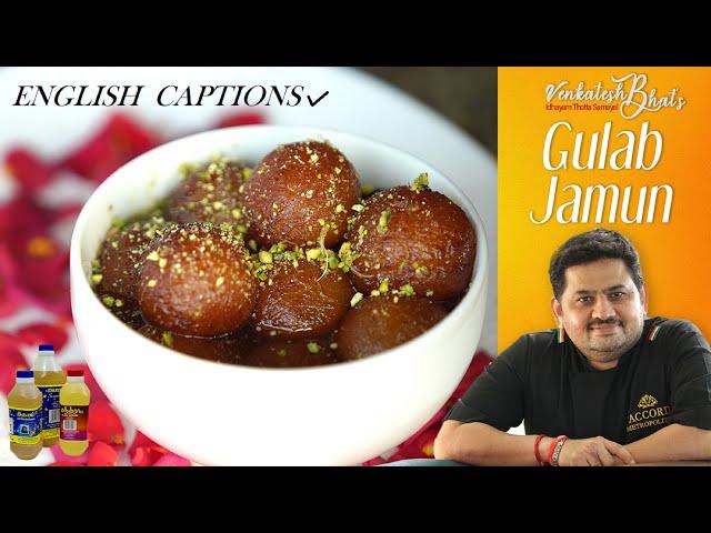 Venkatesh Bhat makes Gulab Jamun   recipe in Tamil   GULAB JAMUN   how to make gulab jamun with kova