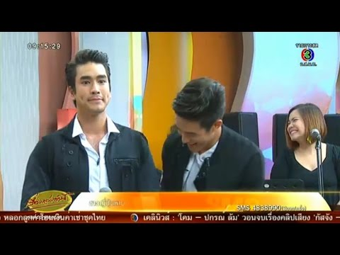 [Eng Sub] Nadech and James Ma Promote Give Me Five Concert @ เรื่องเล่าเช้านี้ KKBT 20-10-14 [FULL]