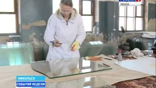Никольск: как рождаются произведения искусства