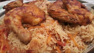 ارز بخاري - Boukhari rice