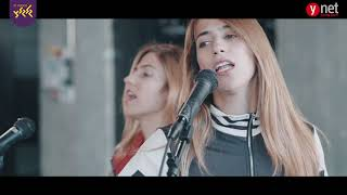 כרקוקלי | (Carakukly - Nevermind (Dennis Lloyd cover  מיוחד למצעד הישראלי השנתי Video