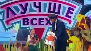 Албан али из Каракола принял участие в детском шоу «Лучше всех» на Первом канале