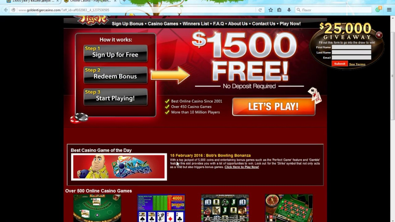 Играть бесплатно в игровые автоматы без регистрации и смс вулкан