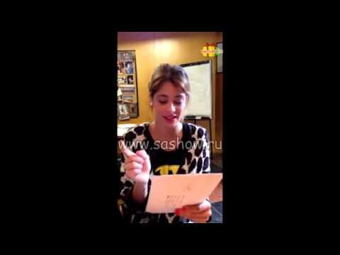 Мартина штоссель говорит по руски