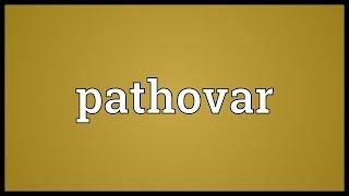 Pathovar Meaning