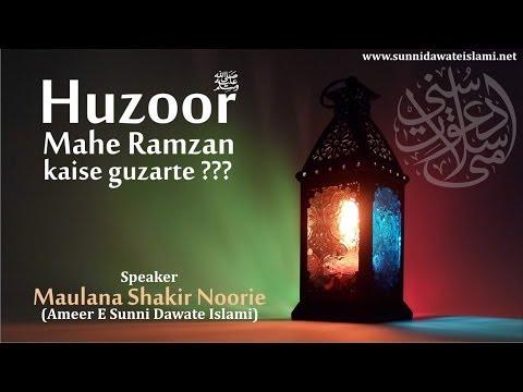 Information on Ramadan - When was Roza (Fasting) compulsory on a Muslim?