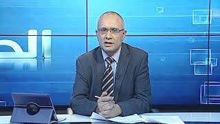أرقام مخيفة للبنك المركزي عن الوضع المالي في الجزائر