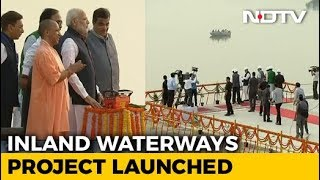 PM Modi Unveils Inland Port In Varanasi, Will Connect To Waterway-I