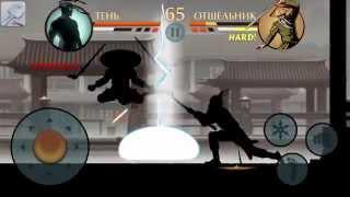 Shadow Fight 2 Бой против всех телохранителей Отшельника