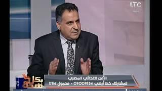 طبيب بيطري يوجه رسالة للمسئولين بعد حادث قطار اسكندرية ووفاة 37