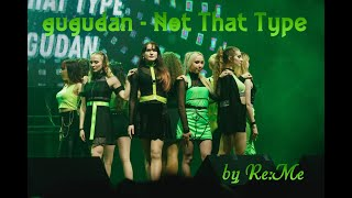 gugudan(구구단) - 'Not That Type' cover dance by Re:Me
