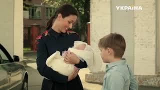 ФИЛЬМ 2018! Судьба обмену не подлежит 1-5 Украинский сериал русские мелодрамы 2018 фильмы 2018 ✿◕ ‿