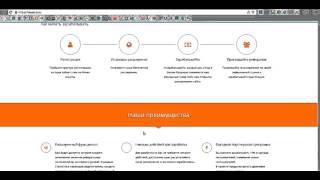 НОВИНКА ! TeaserFast ru Пасивный заработок в браузере на просмотре тизерной рекламы !