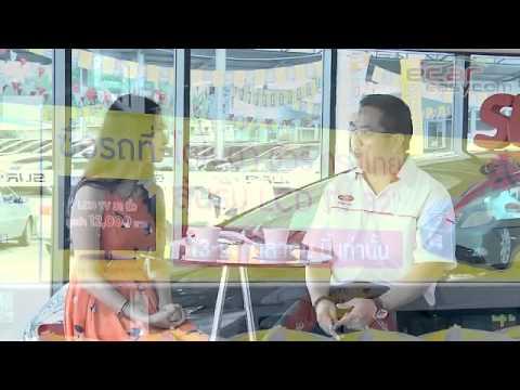 โชว์รูม โตโยต้า ชัวร์ กรุงไทย