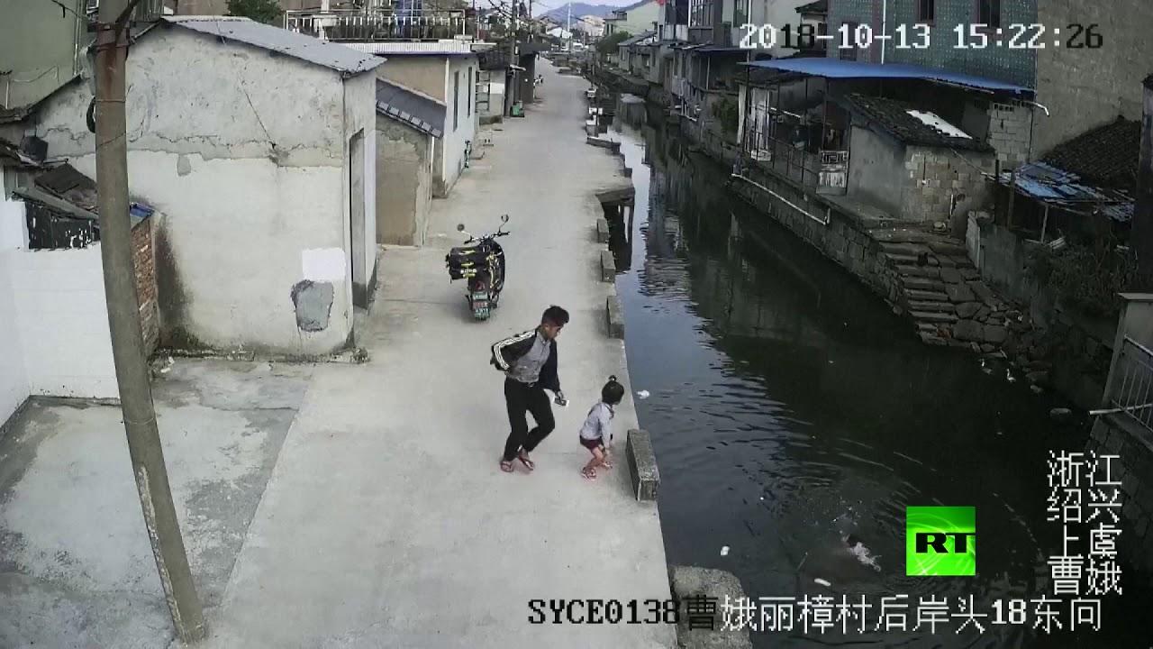 فيديو شاب شجاع ينقذ فتاة صغيرة من الغرق في النهر في اللحظات الأخيرة