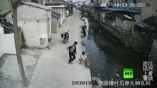 لحظة إنقاذ صيني فتاة صغيرة من الغرق في النهر