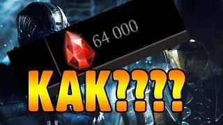 64000 КРОВАВЫХ РУБИНОВ! - MORTAL KOMBAT X MOBILE