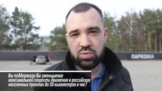 В потоке с Петром Шкуматовым  Вып  6