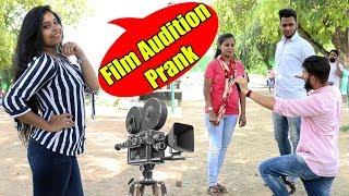 Film Audition Prank Part 2 | STAR Bana Dunga- hilarious reactions | Pranks in India 2018 | Unglibaaz