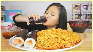 WHOLE SUSHI ROLLS + NUCLEAR FIRE NOODLES l MUKBANG