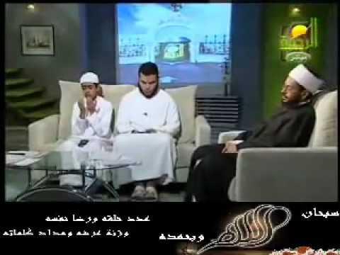 mahmoud hijazi douaa.flv