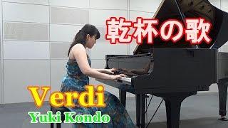 オペラ「椿姫」より第一幕のパーティーで歌われる、華やかなアリアです...