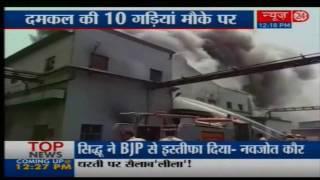 Fire in Medicine Factory in Ghaziabad