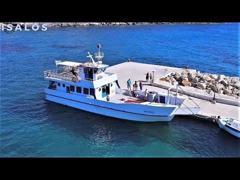 """Μανιάι: Το θρυλικό """"παντοφλάκι"""" που συνδέει την Ψέριμο με την Κάλυμνο (The legendary ferry Maniai)"""