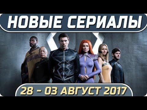 По волчьим законам (2016) 1 сезон серия 1,2,3,4,5,6,7,8,9