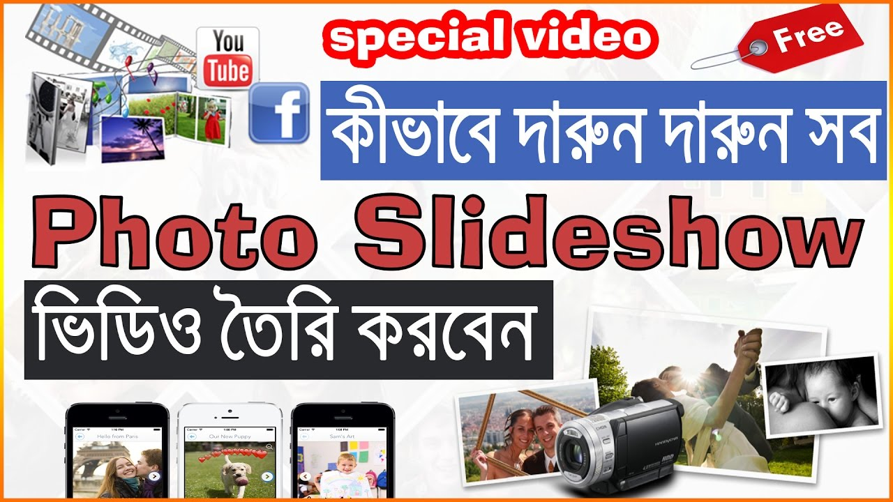 Online Slideshow | How to Make a Video with Pictures and Music ...