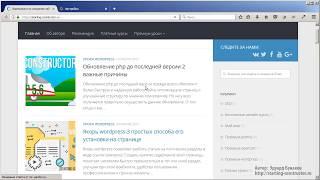 видео WordPress на встроенном php сервере
