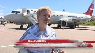 Между Ярославлем и Симферополем открылось прямое пассажирское авиасообщение