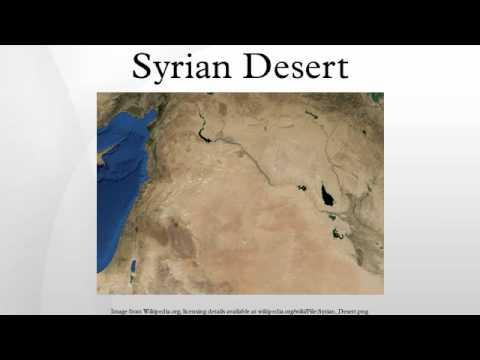 syrian desert youtube