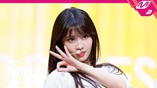 [MPD직캠] 트와이스 모모 직캠 'YES or YES' (TWICE MOMO FanCam) | @MCOUNTDOWN_2018.11.8