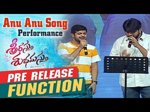 Anu Anu Song Performance At Srirastu Subhamastu Pre Release Function || Allu Sirish