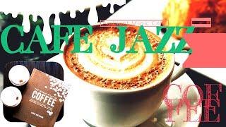 【Coffee Jazz】 Ambient Music - お洒落な音楽のカフェへようこそ。